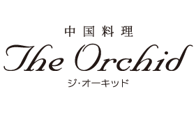 The Orchid 丸の内店